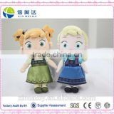 Barbie doll mini princess Anna and Elsa plush toy doll                                                                         Quality Choice
