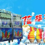 Hot Sale High Quality Soft Serve ice cream making machine Brand TML, 2015 NEW Style ice cream machine for commercial use