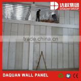 EPS cement sandwich partition wall panel for plant and concrete structure building