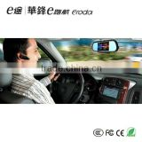 A10GPS Parking Assist Smart Reverse Camera Interface car rear view system                                                                         Quality Choice