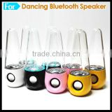 LED Light Bluetooth Stereo Water Dancing Fountain Tower Speaker