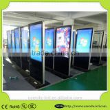 42 inch 2500nits fan-cooling floor standed outdoor LCD advertising display with touch screen