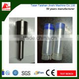 Auto engine parts,Diesel fuel engine parts,Auto Injection Nozzle / fuel injection nozzle P