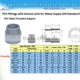 PVC Pipe Fittings with Solvent Joint for Water Supply