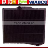 1301N48-010 Factory wholesale better price auto part bus radiator