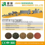 sightworthy Fish Food Pellet Machine Manufacturer reasonable price