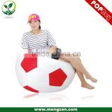 comfortable round sitting bean bag ball