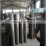 304 316 stainless steel filter mesh / filter mesh for sale
