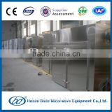 2016 new technology tray dryer oven