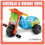 kids pedal motorcycle mini ride on toy motor tricycle