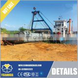 12 inch cutter suction dredger and dredge ship float for sale