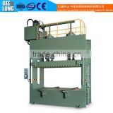 1220x2440mm wood veneer cold press machine/automatic hydraulic cold press machine for plywood plant
