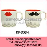 Porcelain Stackable Coffee Cup with New Valentine's Designed for Promotional Gift