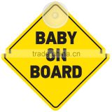 PVC car sticker Baby on board car signs with suction                                                                         Quality Choice