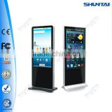 Similar Iphone ipad design touch screen kiosk for advertising