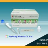 One step Deoxynivalenol test kit(Vomitoxin test/DON test/food safety test/lateral flow immunoassay /ISO9001/ISO1345 certified)