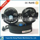 DC 12V two- head mini car fan with plastic roating 360 degree car cooling fan stock auto fan