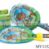 Wholesale inflatable tennis bats pvc inflatable stick toy pvc tennis racket with ball and pump