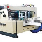 [RD-A910-2000-3] Automatic paper rotary die cutting machine with 3 color printing for corrugated carton making