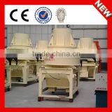 China top quality high efficiency mini sand making machine