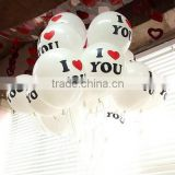 """I LOVE U ""Printed Latex Ball Ballons For Wedding Birthday Valentine's Day Party Decoration"