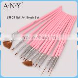 ANY Professional Nail Art Beauty Tool 15 Nail Brush Set Pink Color Wood Handle