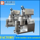 100L Low Vacuum Mixing Machine Price With Hydraulic Pump Parts