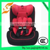 2016 New Model hot sale baby car seat with isofix