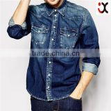 2015 thick wash fresh blue dark denim shirt slim fit men jeans clothes/apparel JXQ984                                                                         Quality Choice