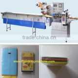 China Factory Price Automatic Dishwashing Tablet Pillow Type Packing Machine