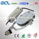 250w 300w high pressure sodium vapor lamps replacement 100w shoebox 100w led retrofit kit