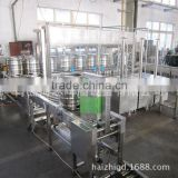 Professional beer barrel automatic washing filling line intelligent system can be customized [map]