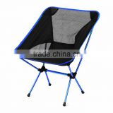 Outdoor nylon fabric double folding beach chair folding easy chair cloth folding chair Aircraft aluminium