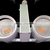 china led best price with high lumen led tracking light 10-80W