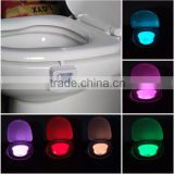 LED Sensor Motion Activated Toilet Night Light