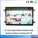 10 inch Shopping Touch Screen Monitor + Wifi + LAN + VGA + AUDIO LCD Advertising Display Digital Signage