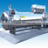 PLZ hot water spray autoclave retort sterilization system
