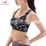 Private Label Athletic Criss Cross Custom Print Ladies Yoga Bra