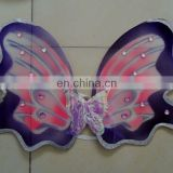 122-24 Purple Butterly Fairy Wing