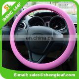 New design soft silicone car steering wheel cover for sales