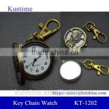 key holder watch retro bronzed metal suit antique pocket watch chain