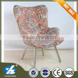 Fabric living room chairs wholesale not folded leisure Chair                                                                                                         Supplier's Choice