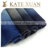Environmentally friendly breathable denim blended fabric