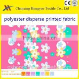 100 polyester wholesale pigment printed for hotel bedding/factory prouduction/brushed fabric