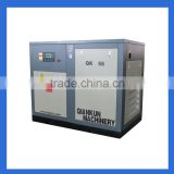 Rotary Type and AC Power Power Source SCREW AIR COMPRESSOR