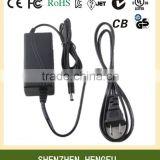 100-240V Power Adapter for Professional Speakers