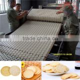 Guqiao Brand Snow Rice Cracker Production Line