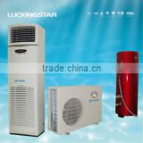 Multifunction air water heater, heat pump, hot water boiler and air conditioner heating/cooling all in one,R410A,6~20KW CE