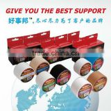 (T)Zinc oxide tape cut edge Heavy EAB sports Thumbs tape