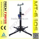 loading capacity 200kg Speaker lifting tower with truss